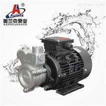不锈钢高温水泵