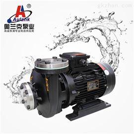 冷凝水回收热水热油管道泵