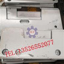 矿用6Z001-01-2护板刮板机舌板组件质优价廉
