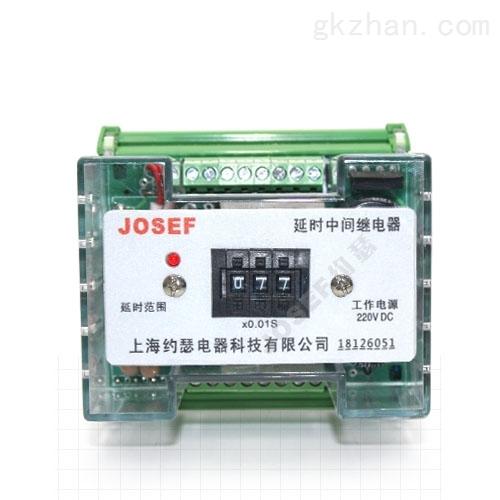 XZJ-9、9S延时继电器