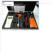 便携式流速流量仪型号:ZXYD/LJ20A