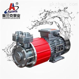 MDW-33-350磁力泵厂家