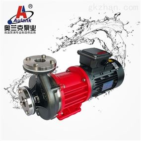MDZ无轴封大流量不锈钢耐腐蚀磁力离心泵