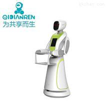 餐厅 咖啡厅 无轨送餐 人形送餐机器人租赁