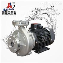 不锈钢大流量离心泵