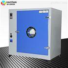电热鼓风干燥箱专业生产厂家