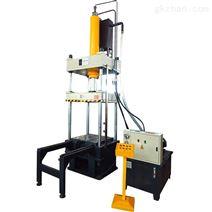 120吨三梁四柱液压机带可移动工作台