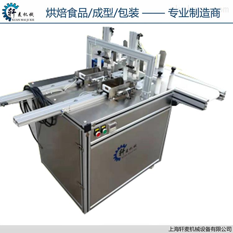 上海轩麦XM-100吐司面包开袋机
