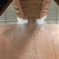 水泥厂自动喷雾降尘设备