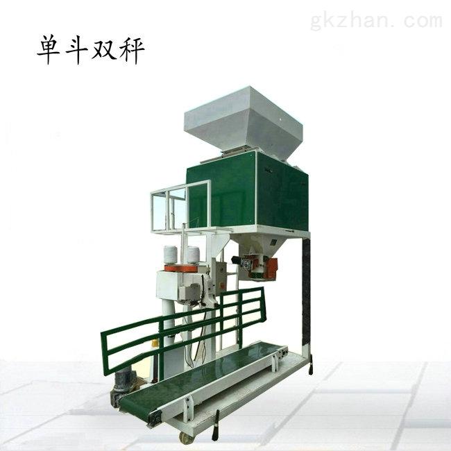 PE颗粒半自动不锈钢定量包装机35-60千克