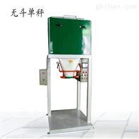 ZH25公斤塑料橡胶颗粒包装秤自动称重