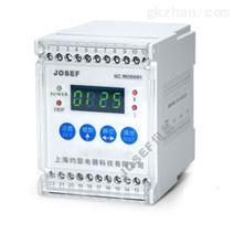 HJLL-95/B;HJLL-E3/A数字式零序电流继电器