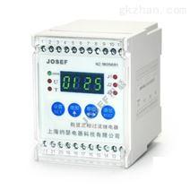 HJL-93/AY;HJL-93/B交流三相电流继电器
