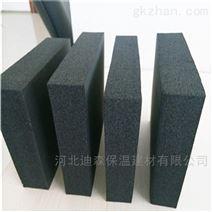 橡塑板|橡塑保温板实力大厂家