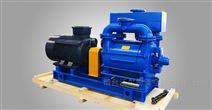 液环真空泵及压缩机|山东沃尔姆水环泵厂