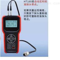 SY智能电动执行器  型号:DWR-A-300S