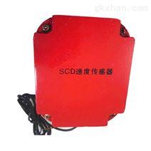 SCD-B2断链保护器防爆型
