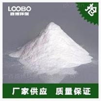 供应全国用于板材厂脲醛树脂胶粉