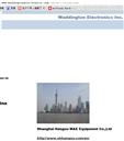 Waddington控制器WESTASTAND1B