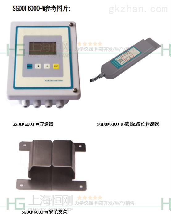 潮汐监测专用手持式水流量测量仪 潮汐水手持式流量监测仪