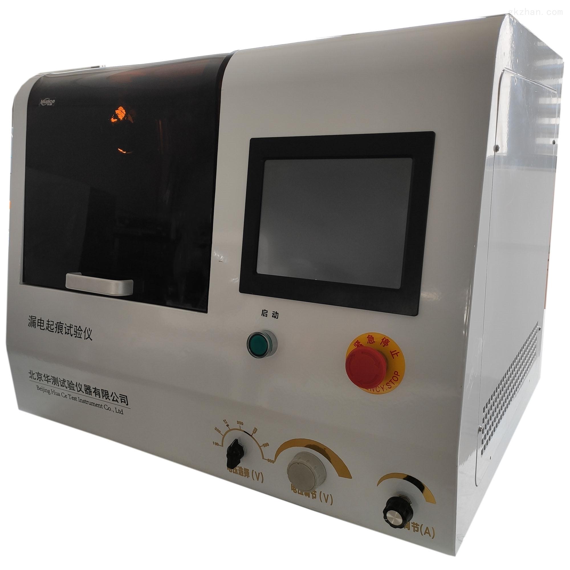 低壓漏電起痕試驗儀