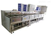 威固特VGT-1309FT验光仪器超声波清洗机