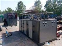 兴城电磁变频蒸汽热水锅炉办事处报价