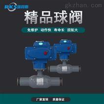 小口径电动全焊接球阀的优点