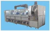 VGT-907FH声学、电声器件超声波清洗机