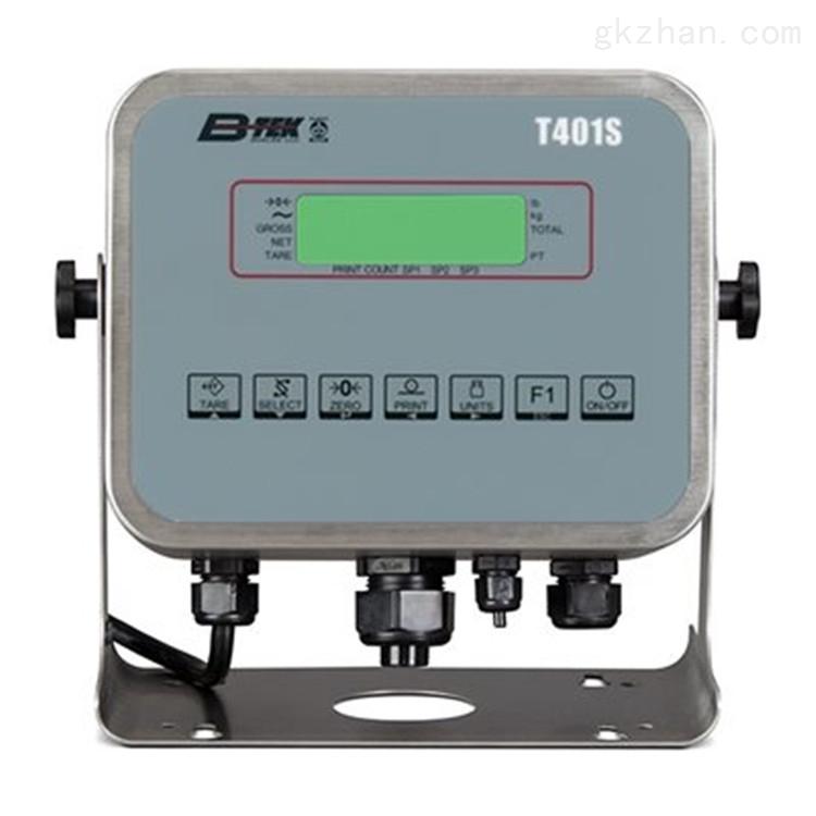 美国B-TEK称重傳感器