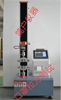 天津口罩拉力试验机经过质量检测合格设备