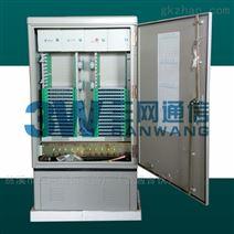 中天960芯光缆交接箱 四网融合光缆光交箱