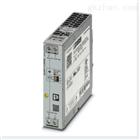 通用型导轨安装:PHOENIX冗余模块1043418