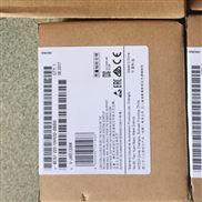 西门子S7-1200模块PLC