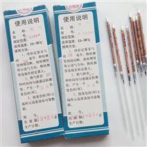 氨气浓度检测管比长式氨气测定管