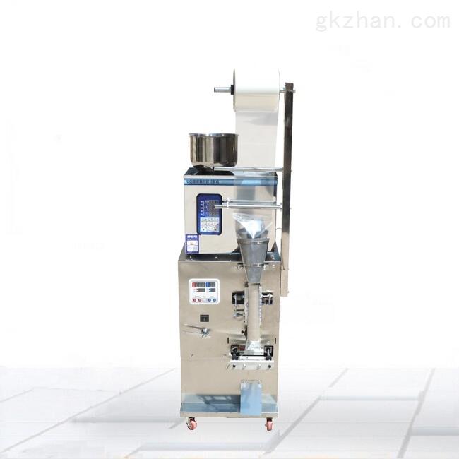 全自动500克奶油花生颗粒称重食品包装机