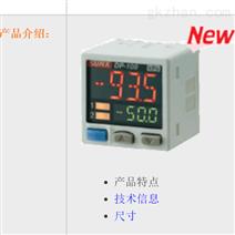 高品质SUNX数字压力传感器,DP3-20说明书