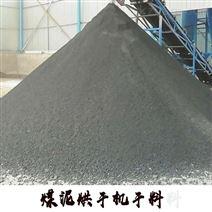 煤泥快速烘干的办法,煤泥烘干机价格-鼎力
