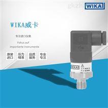 威卡WIKA A-10通用型压力变送器适用于工业