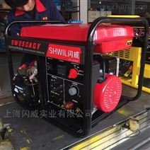抢修用250A汽油发电电焊机