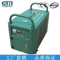 上海澳宏化學冷媒凈化裝置CM6000