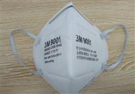 澳门熔喷布检测设备 医用口罩整套检测仪器