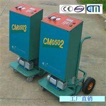 中巴车空调冷媒回收加注机CM05