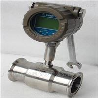 LWS卫生型液体涡轮流量计