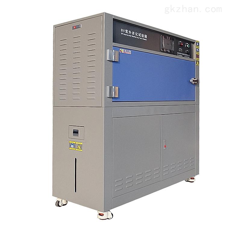 UV3紫外老化测试仪现货