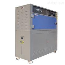 光照功能紫外线老化试验箱