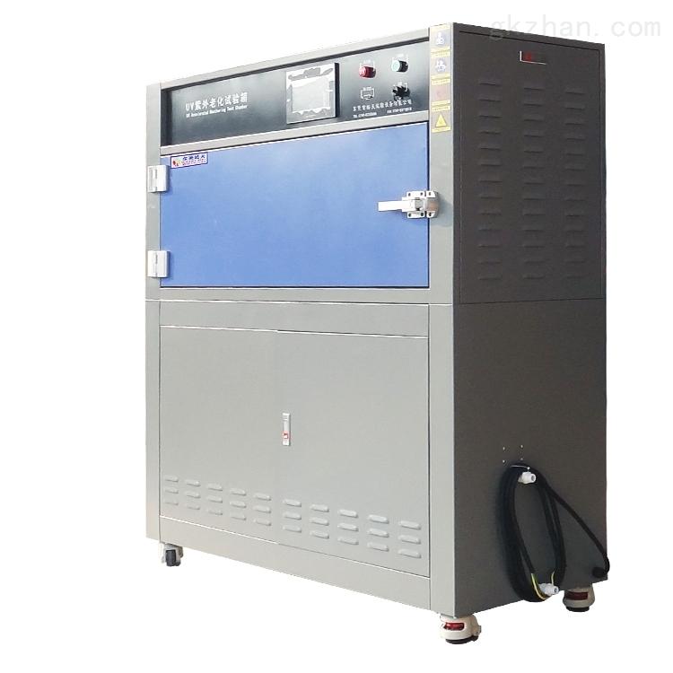 光伏背板紫外线老化试验箱