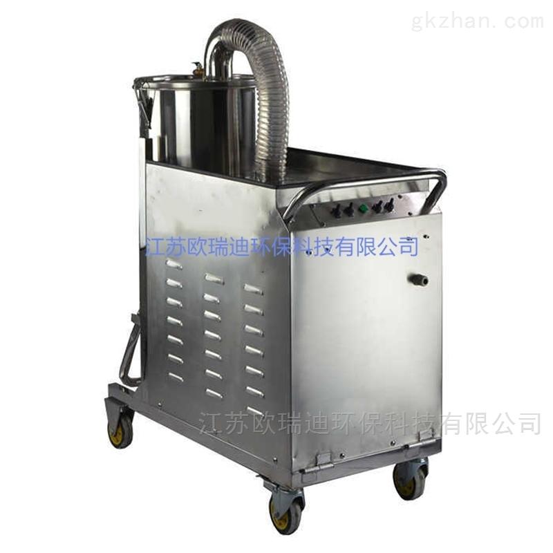 移动式工厂吸尘器