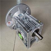 紫光NMRW涡轮蜗杆减速机
