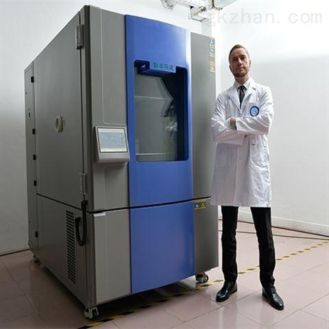 小型高低温湿热交变试验箱